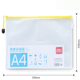 High quality A4 A5 size clear transparent pvc zipper pp document carrying zip file folder bag for office