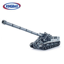 Xingbao supply diy plastic block tank model education toy for children