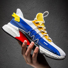 China sport sneaker shoes factory Customize your own logo brand air cushion sport running shoes for man
