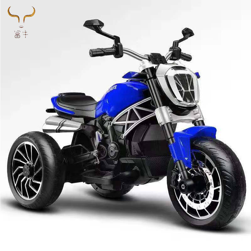 Baby electric motorcycle / kid motor bike for children toys /Fashionable 12V battery operated baby motorbike electric toy kids