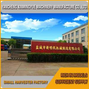 harvester machine price in pakistan, harvester machine price in pakistan  Suppliers and Manufacturers at Alibaba.com
