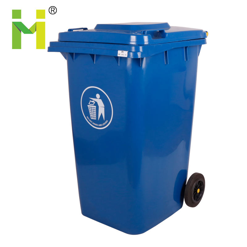 240L Outdoor Public Plastic Waste bins