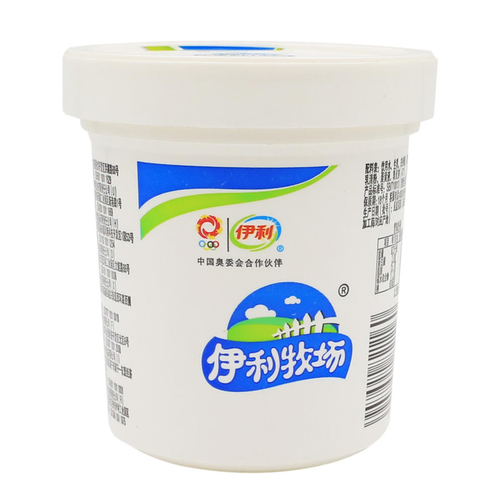 IML Label for Injection Molded Plastic Paint Pails,Ice Cream Packaging Design,Ice Cream Container Sizes with Customized Logo.