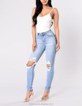 Women's High Waist Skinny Stretch Ladies Tight Slim Fit Love In A Bar Jeans