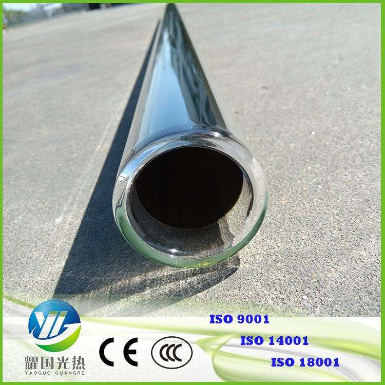 Manufacturer Sell Directly China Heat Pipe Vacuum Tube For Solar Absorber