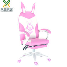 Executive Swivel White Pink Office Desk Chair Cute Beauty Girl Chair