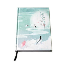 Buy quick office school supplies mole skin writing notebook