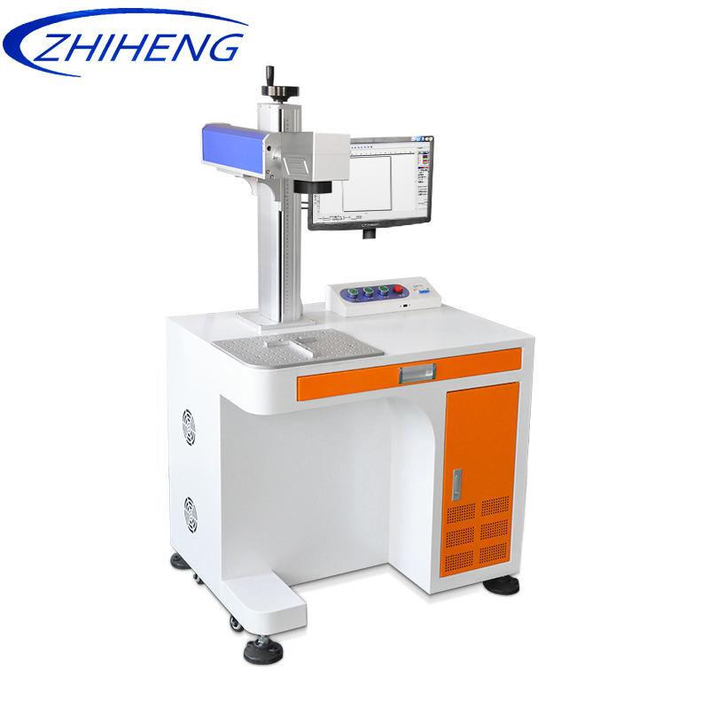 20W FIber Laser Marking Machine Price