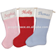 China Alibaba set of 3 colors personalized polyester sock fabric Christmas stocking hangers with embroidery name