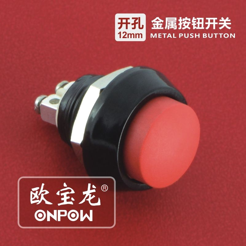 New type! ONPOW CE ROHS 12mm high round head momentary metal push button switch Colored switch