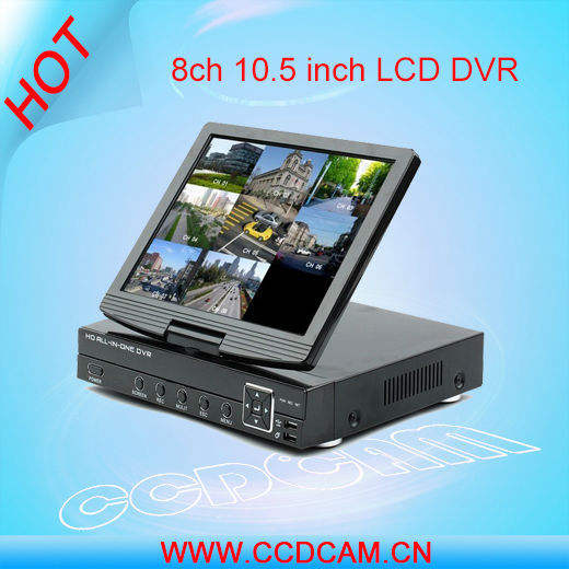 H.264 10.5'' 8CH All-in One CCTV LCD DVR For Home security with screen