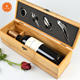 Personalized Custom Luxure Wooden Bamboo Wine Box for Red Wine