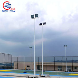 cheapest stadium/football/golf field lighting post