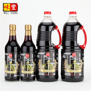 Chinese Brewed Pure Black Rice Vinegar