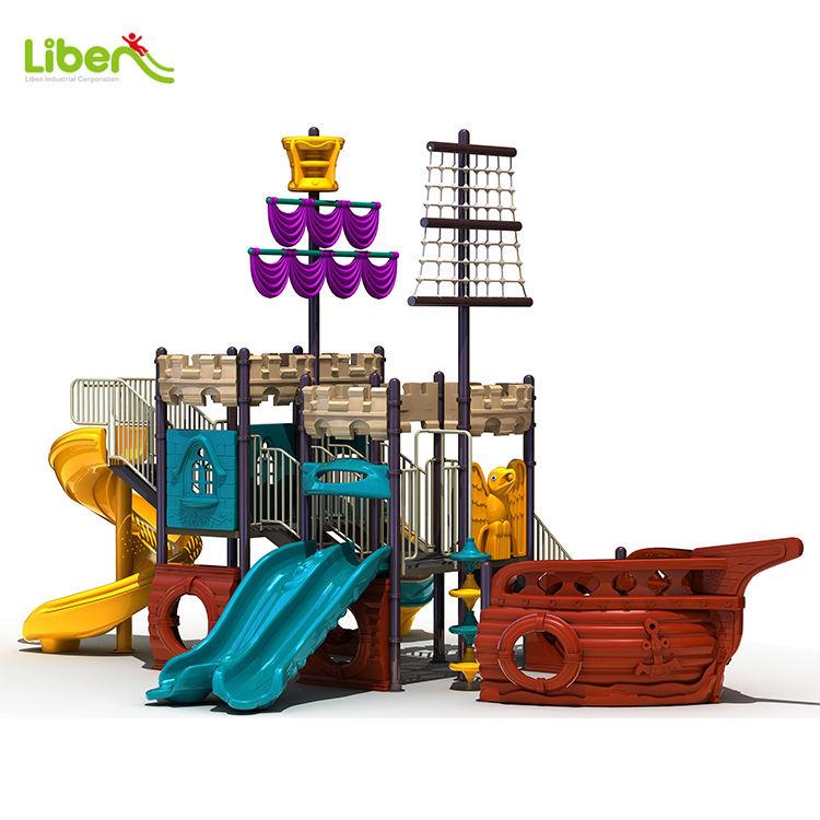Liben海賊船タイプ冒険子供屋外プレイ·セットdust-都市都市公園