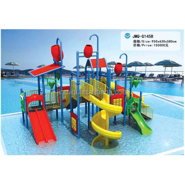 holidays and festivals game water walking, sea sports products, water park slide