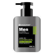 Private Label Facial Cleanser for Men  oil control  Deep Clean Face Wash  facial cleanser