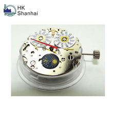 low price T16 movement / calendar movement / 6 pin calendar movement
