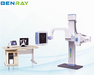 BR-XR2000 500mA High Frequency Digital x ray machine price