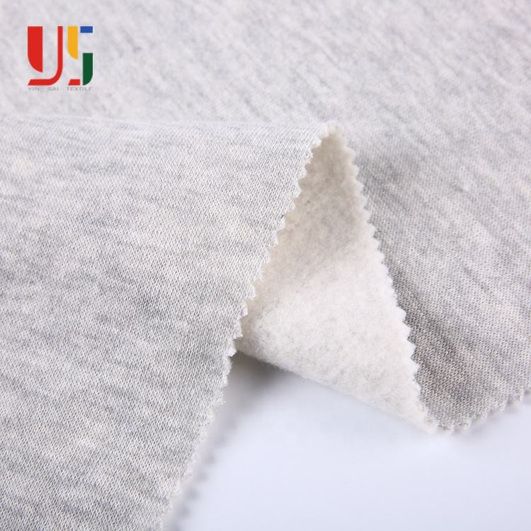 Light grey soft polyester cotton brushed fleece french terry knit fabric by the yard for hoodies