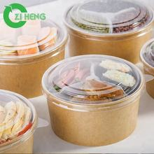 1100ml disposable take away kraft paper hot soup/salad bowl/food container match with clear lid