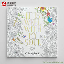 Custom Adult Softcover Coloring Book Printing Design Your Own Book for Adults
