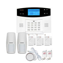 Security Guard Equipment Wireless Home Burglar Anti-theft GSM Alarm System with APP Operations