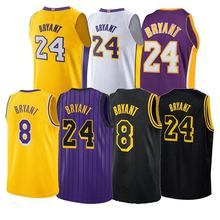 Customized Best Quality Stitched Kobe Bryant Jerseys