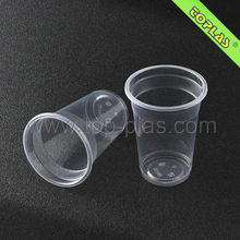 TP-CC250 8oz Plastic Glass Disposable Cup