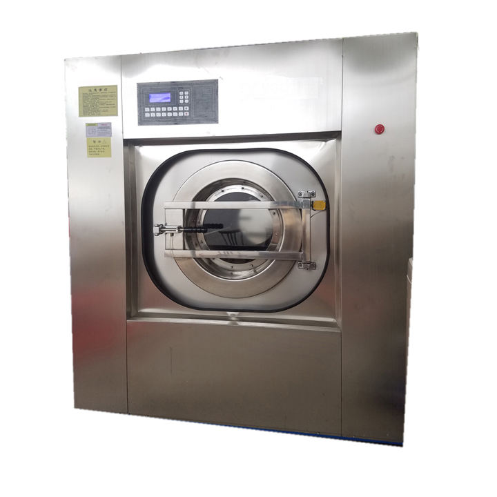 50KG 100KG fully automatic commercial laundry machine for hotel and hospital