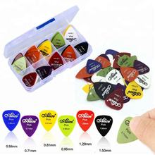 50Pcs/box Electric Guitar Pick Acoustic Music Picks Plectrum 0.58/0.71/0.81/0.96/1.20/1.50mm Thickness Guitar Accessories