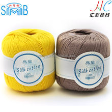 shanghai smb plain yarn manufacturer best selling 50g bobbins acrylic cotton silk blend yarn for hand knitting