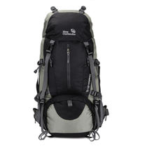 Hiking Camping Backpack Travel Outdoor Sports Gear 50L Waterproof Bag