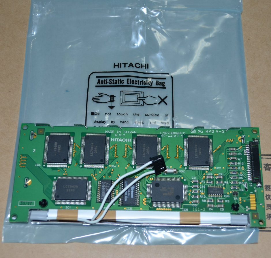 Pour Hitachi Koe 4.8 pouces SP12N002 écran LCD