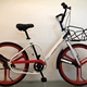 24'' Bicycle/Public Bike/ Share Bicycle For City