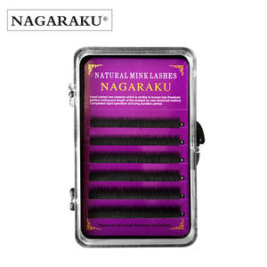 NAGARAKU Eyebrow Extension Black Color 0.10 Thickness J Curl 5mm 6mm 7mm Eyebrow Eyelash Extension Lashes,Bottom lashes