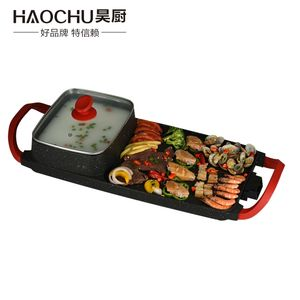 Korea Barbeque Elektrische BBQ Grill Met Hot Pot voor BBQ