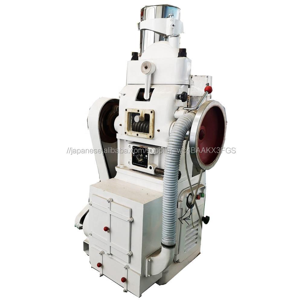 ZP17 良質工場価格 TCCA 錠剤プレス機のための塩素粉末/ZP17 タブレットプレス機