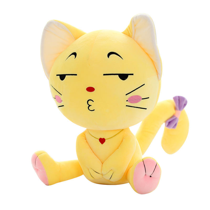 toy manufacturer custom yellow lovely smile stuffed animals cat plush