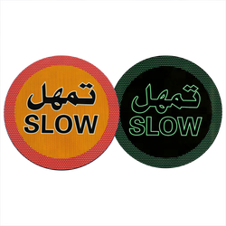 High Quality Custom Photoluminescent and Reflective Slow Traffic Sign with Glow in the Dark