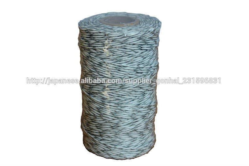 電牧ロープ