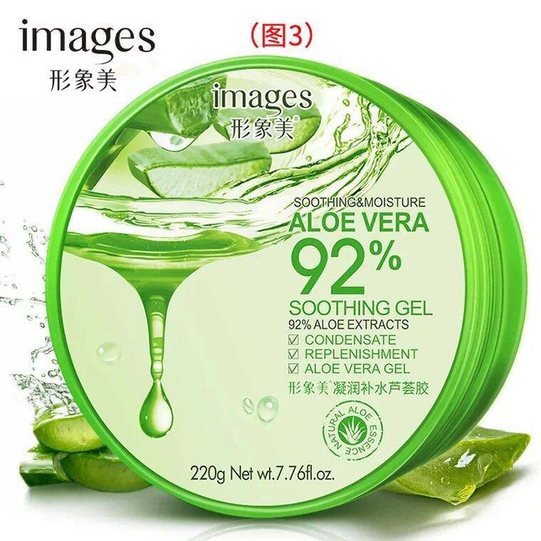 Best Private Label Aloe Vera Anti Aging Wrinkle Acne Scar Removal Facial Cream