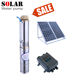 DC 48V submersible solar powered water pumps centrifugal solar borehole pump