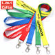 Free Sample High Quality Cheap Personalized Custom Funy Printed Woven Cell Mobile Phone Lanyards No Minimum Order