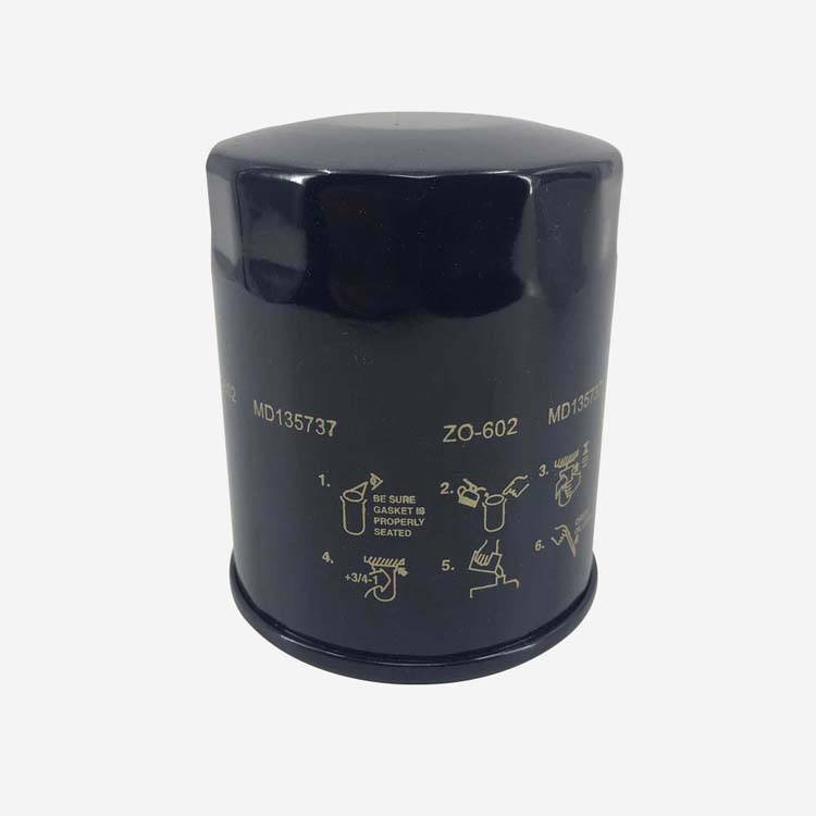 Gearbox Oil Filter for Mitsubishi Pajero Shogun 3.2 DID auto only 11//00-9//08