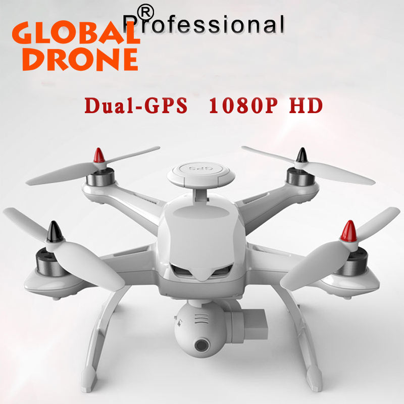 2017 New Dual GPS RC Drone AOSENMA CG035 Brushless Quadcopter 5.8G FPV 1080P HD Camera 20mins Flight time 1KM Range Helicopter