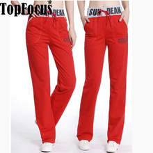 Newest hotsale fashion OEM wholesale ladies hip hop harem pants