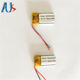 High quality Customized Rechargeable lithium polymer 3.7V 80mah battery