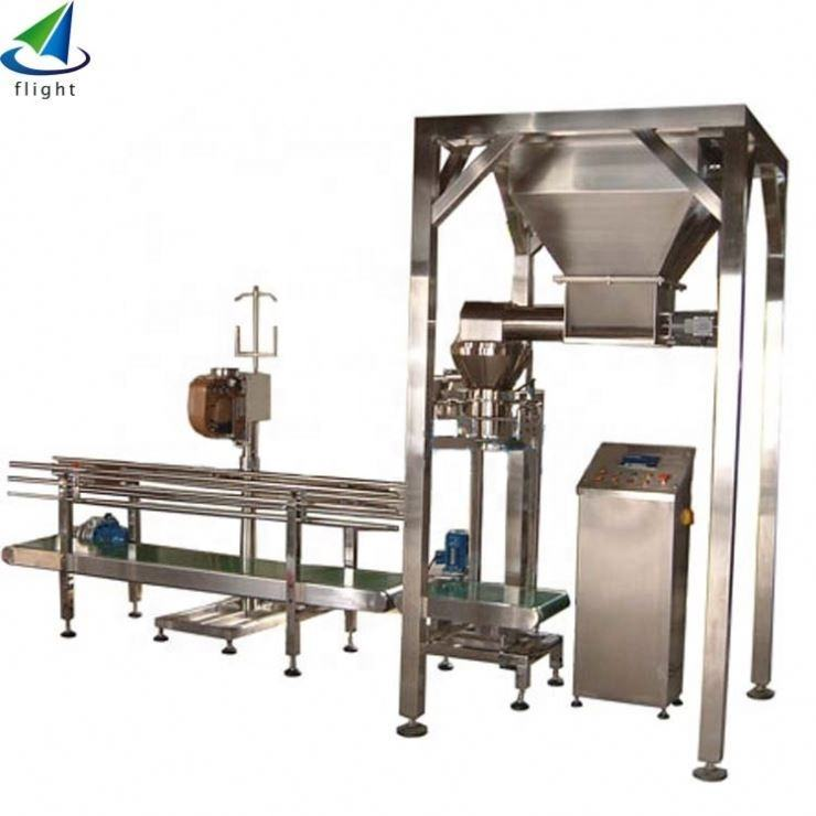 DCS-1C-1 High Quality Non-Pollution 420 Powder Filling Machine