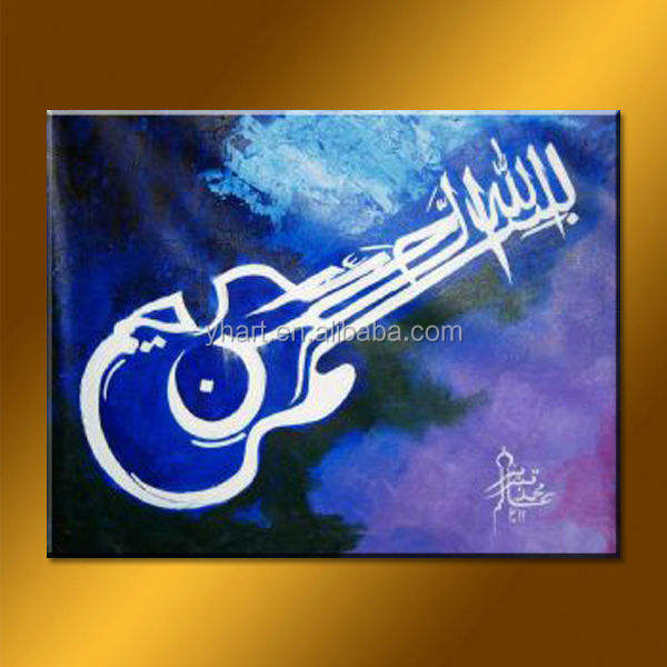 wholesale top quality Islamic wall art of modern Arab Guitar painting design